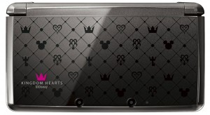 Limited Edition Kingdom Hearts 3D 3DS Console