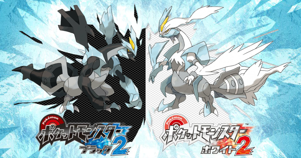 Pokémon Black Version 2 & Pokémon White Version 2