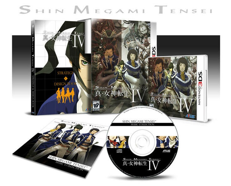 Shin Megami Tensei IV - First Run Edition