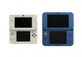 N3DS&N3DSXLbanner01