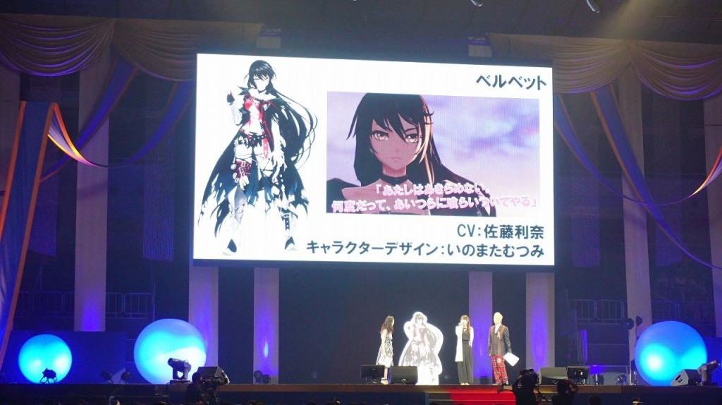 TalesOfBerseria-announcement01
